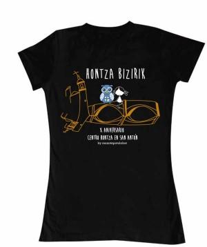Merchandising: Hontza Bizirik